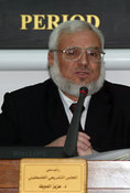 Aziz Duwaik Speaker of the Palestinian Legislative Council