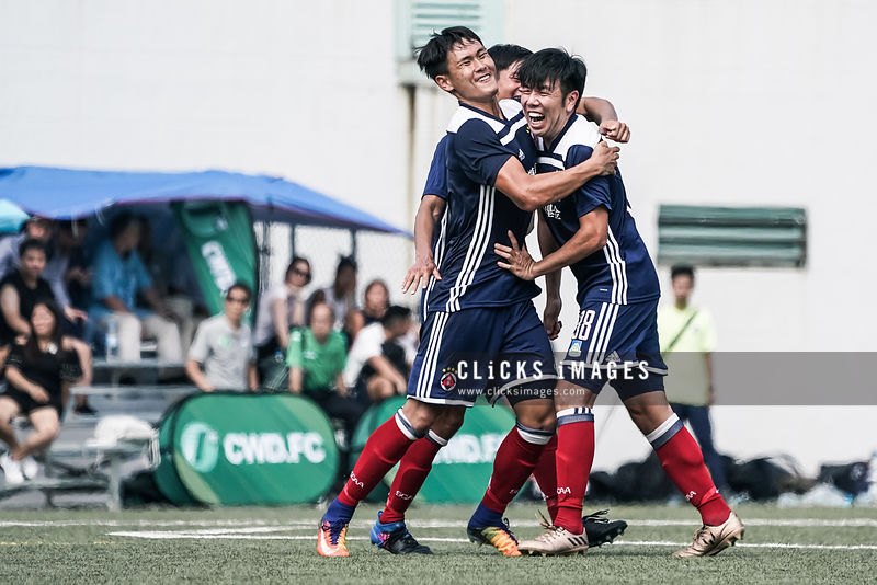 20180909 Central & Western vs South China