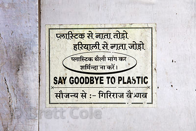 Sign advocating against use of plastic, Pushkar, Rajasthan, India