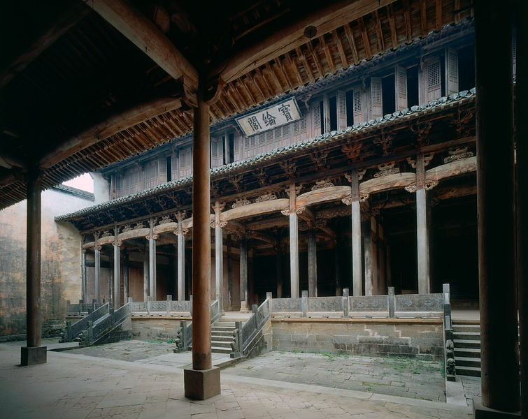 Ming dynasty temple