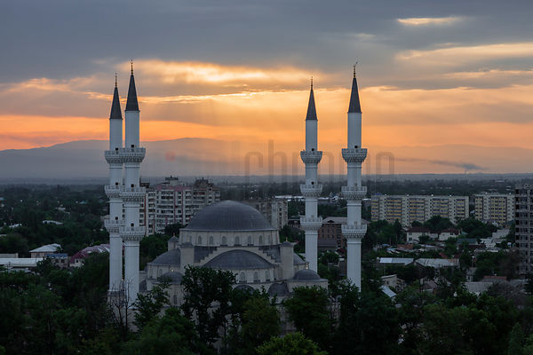 Bishkek Central Mosque