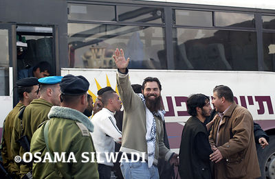 Palestinian prisoners celebrate after their release from Israeli jails