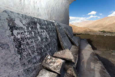Mani wall near Hemis Gompa, Ladakh, India