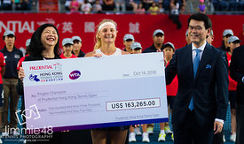 2018 Prudential Hong Kong Tennis Open - 14 Oct