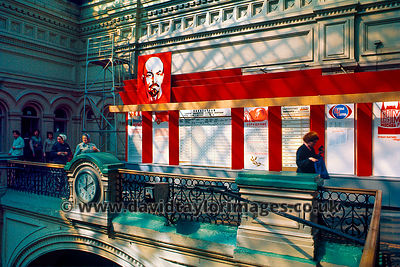 GUM store display | Moscow | April 1976