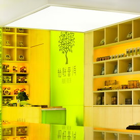 Pure Pu-er Tea Shop