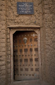 Former house of explorer Gordon Laing, traditional Moroccan style door, Timbuktu, Mali