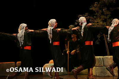 El-Funoun Palestinian Popular Dance Troupe