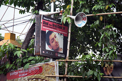 Sign warning against the use of smokeless tobacco, Bhawanipur, Kolkata, India. Chewing tobacco is an epidemic health scourge ...