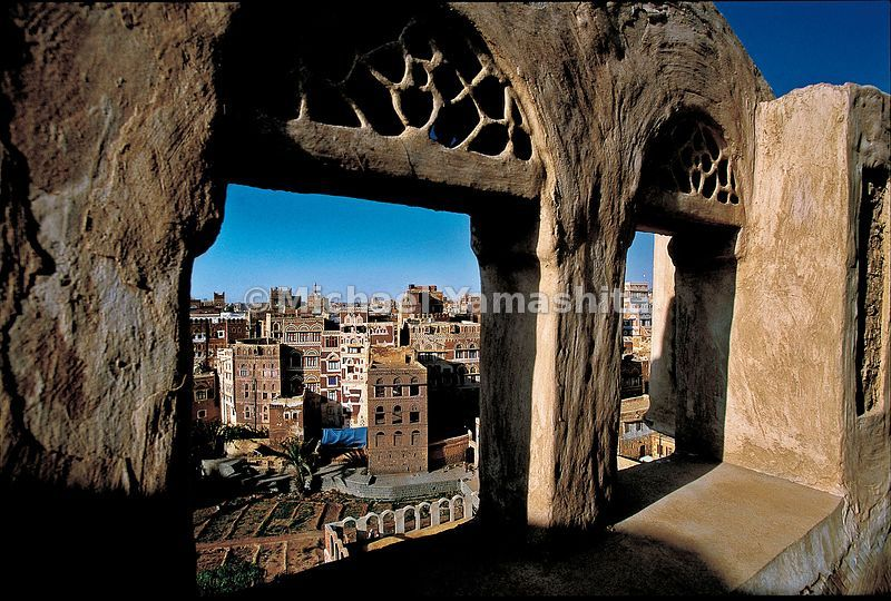 Sanna, the capital of Yemen surrounded by ancient clay walls, has been an important trading center on the road to Mecca for 2...