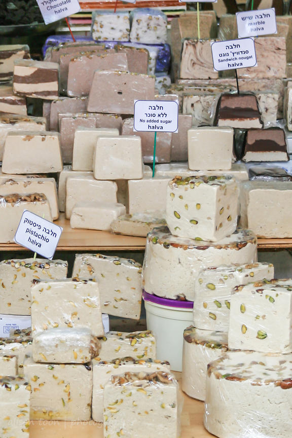 Many types of halva