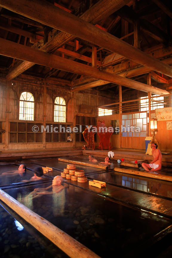 Whether in the city or countryside, Japanese bathhouses have always been centers for community interaction. Hoshi Onsen, Gumm...