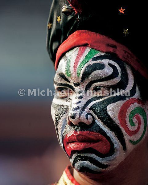 On certain occasions it is tradition for Indonesian's to wear detailed make-up.