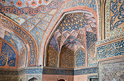 This photograph shows the colourful interior of the tomb of Akbar the Great, an architectural masterpiece built in Sikandra, ...