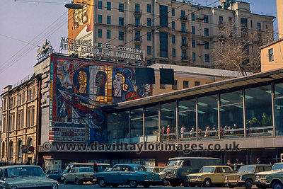 'Soviet Modernist' hoarding and large Cafe near Gorky Street | Moscow April 1976