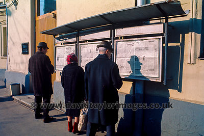 Newspaper hoarding | Moscow | April 1976