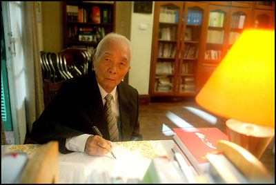 General Vo Nguyen Giap at Home