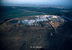 Ancient city, Tel Megiddo, Israel