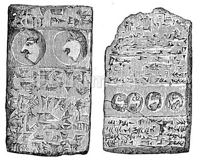 Assyrian tablet with writing