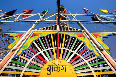 Carnival ride, Pushkar, Rajasthan, India