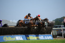 Beginners' Steeple Chase Race 2 2.45pm