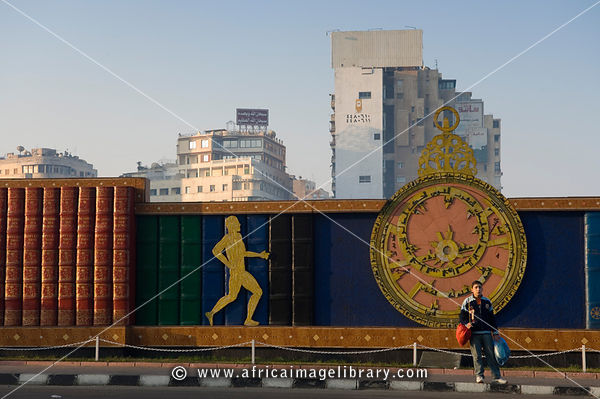 Giant books displayed near the Bibliotheca Alexandrina, Streetscene, Alexandria, Egypt