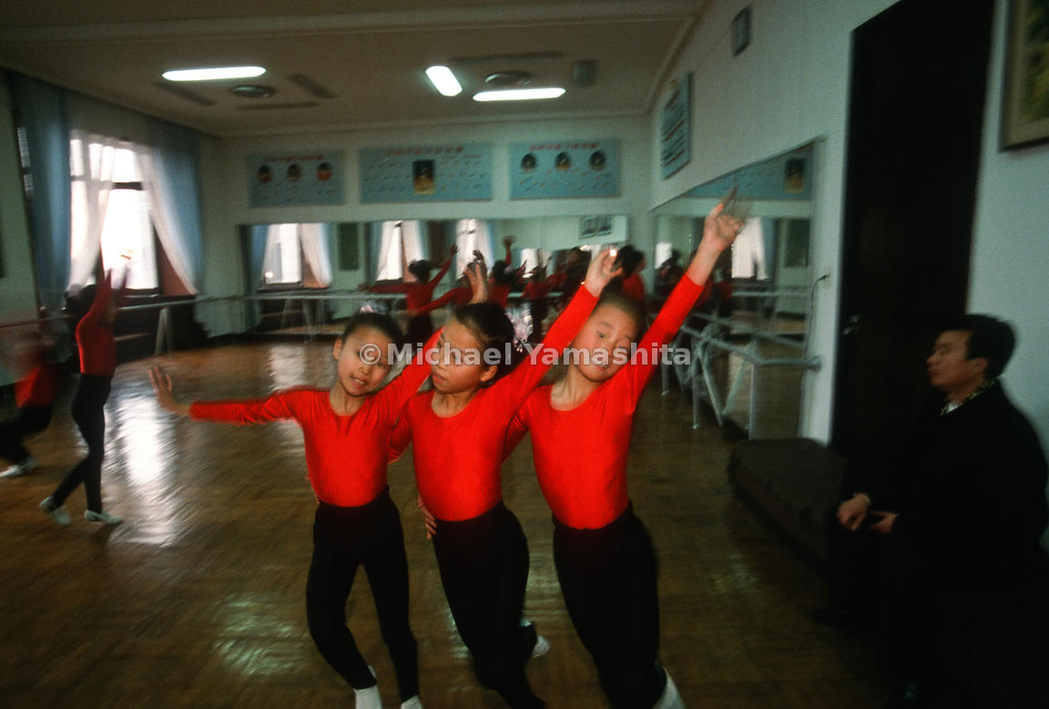 School Children's Palace with After-school Activities, Pyongyang, North Korea,