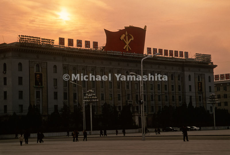 Kim Il Sung Square, Pyongyang, North Korea