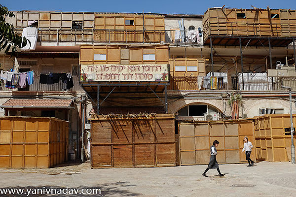 sukkot holiday at mea-shearim Neighborhood photos