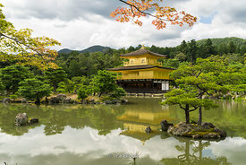 Kinkaku-ji, officially named Rokuon-ji , is a Zen Buddhist temple in Kyoto, Japan. Also known as the Golden Pavillion.