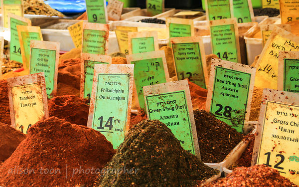 Herbs and spices for sale, Israel