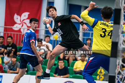 East Asian U22 Handball Championships 2018