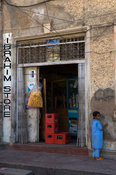 Shop, The old Town, Mombasa, Kenya