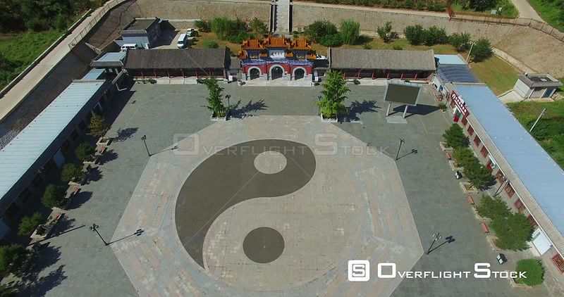 Yin Yang Pattern of  Tai Chi in a Tao's temple on Yajishan, Beijing China