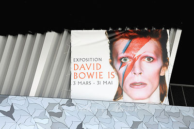 "Affiche de l'exposition ""David Bowie is"" Philarmonie de Paris Paris 05/15"