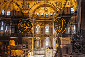Hagia Sophia: Istanbul 2017: Photographer: Neil Emmerson