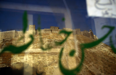 Syria - Aleppo - The Citadel is reflected in a window