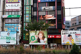 Advertising billboards near the Iidabashi station in Tokyo, Japan.