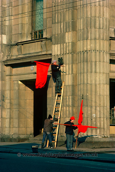 Taking the flags down | Moscow | April 1976