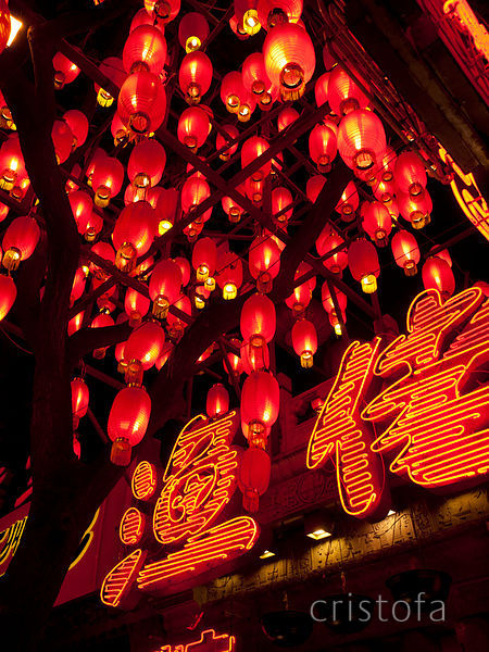 red lanterns outside a restaurant in Beijing