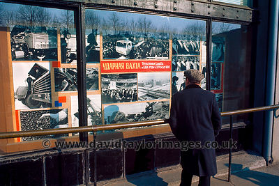 Posters for the first KAMAZ trucks | Investia Building off Gorky Street Moscow | April 1976