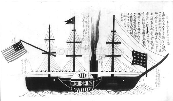 Japanese scroll depicting Perry expedition ships