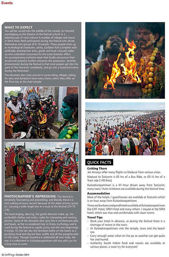Mutharamman Dussehra Festival in Jet Wings; October 2014