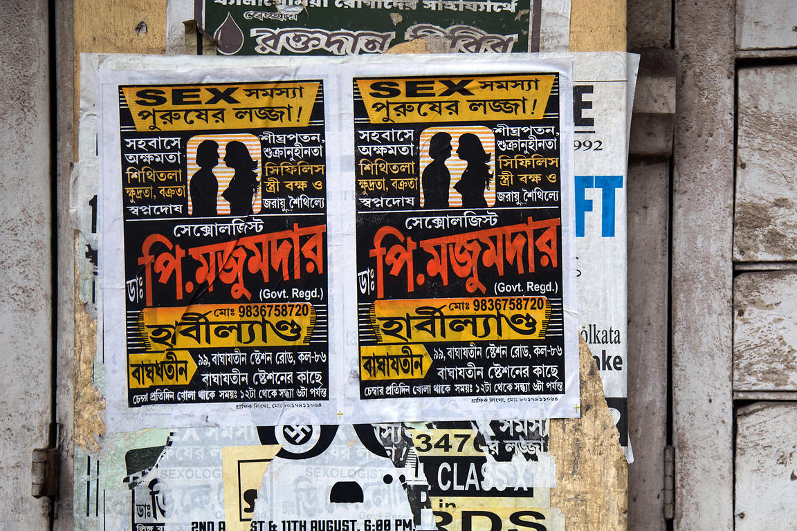 "Sign for ""Government Registered Sexologist"" services, Lake Gardens, Kolkata, India"