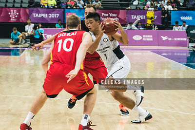 FISU 2017 Men's Basketball Pool B Hong Kong vs. Germany