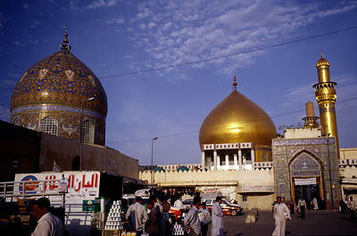 Pilgrims at the shrine in Karbala, Iraq