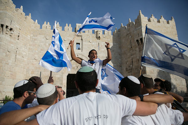 Jerusalem day -March of the Flags photos