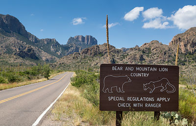 Road to Chisos Basin2