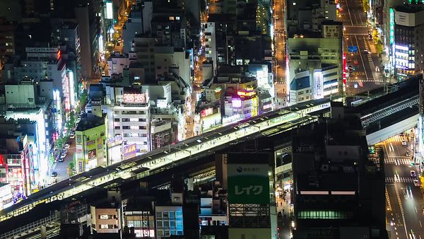 Bird's Eye: A Tighter Shot of Kanda, Its Busy Train Station & Roads, At Night