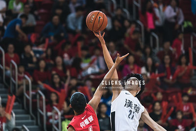 HKSSF Inter-School Basketball Competition D1 Final 2017